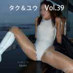 タク&ユウの快楽日記「タク&ユウ Vol.39 競泳水着白アシ 展望室&ゲーセン」