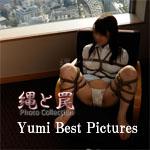 縄と罠 Photo Collection「Yumi Best Pictures」