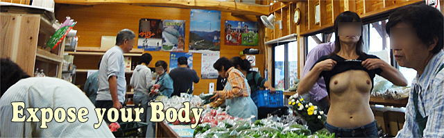 Expose your Body「Expose your Body 復刻版VOL.20」